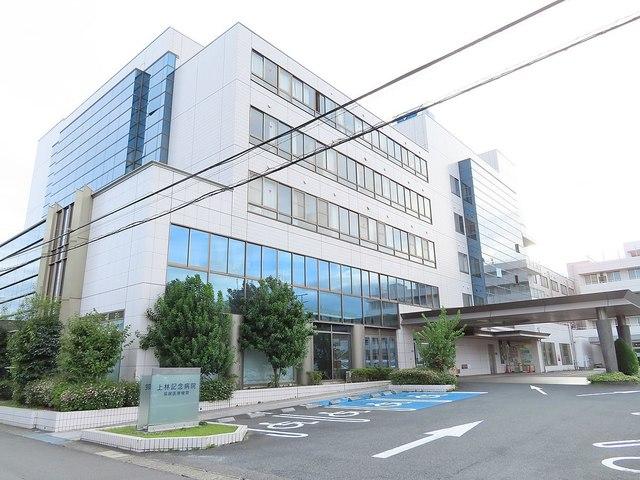上林記念病院.jpg